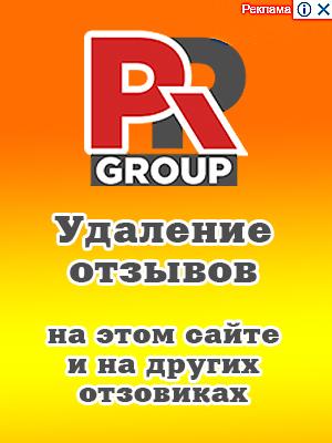 PR Group - SERM